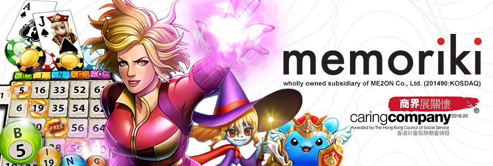Memoriki Limited's banner