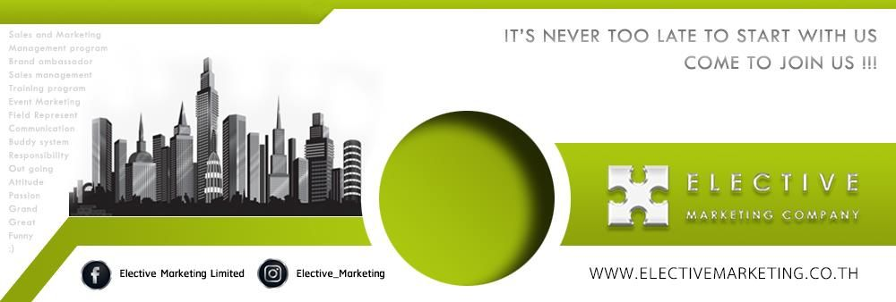Elective Marketing Company Limited's banner