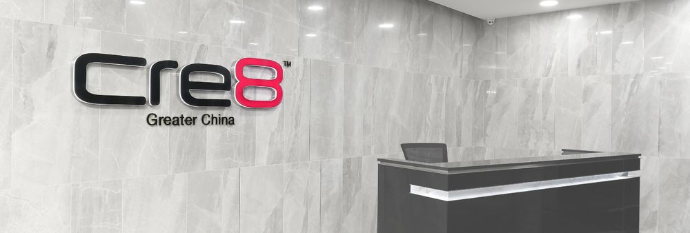 Cre8 (Greater China) Limited's banner