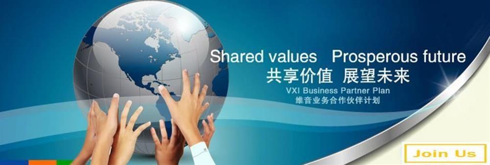 Hong Kong Vision-X Limited's banner