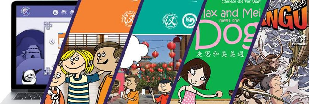 Mandarin Matrix Limited's banner
