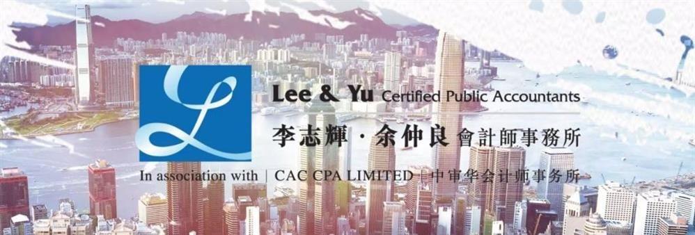 Lee & Yu's banner