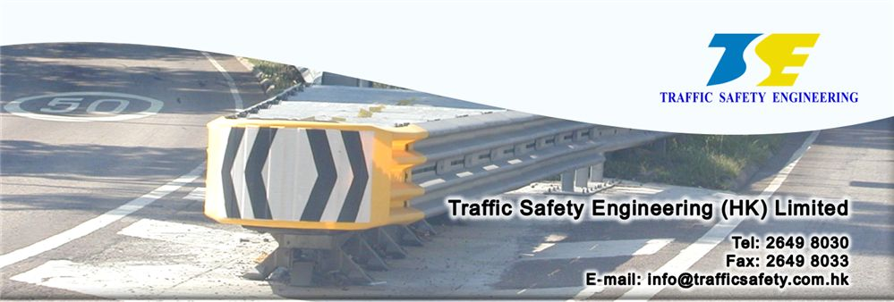 Traffic Safety Engineering (HK) Limited's banner