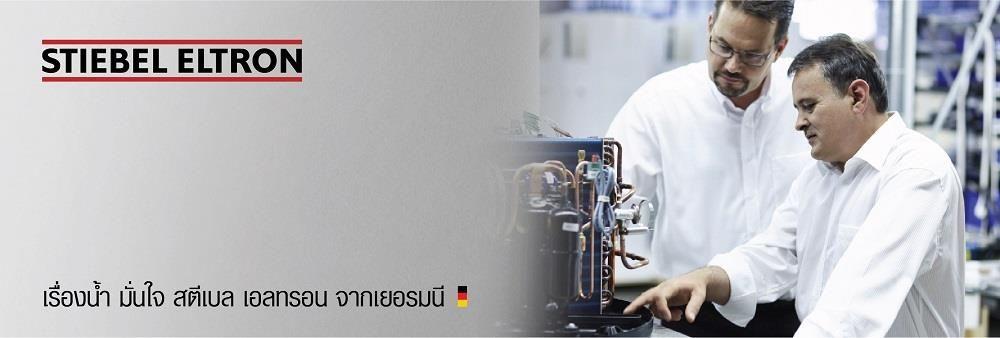 Stiebel Eltron Asia Ltd.'s banner