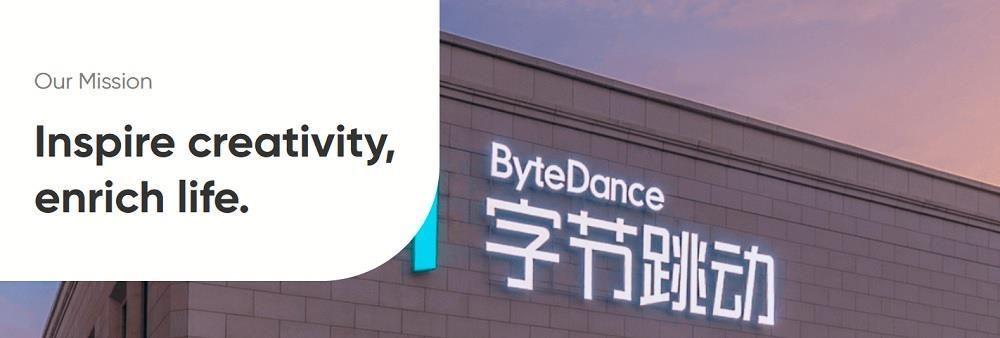 ByteDance's banner