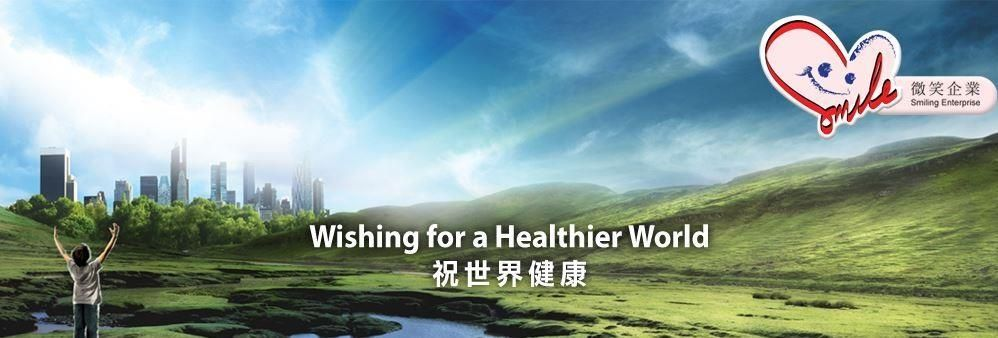 Healthworks (Holdings) Co Ltd's banner