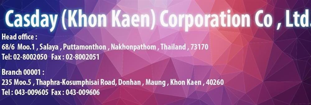 CASDAY (KHON KAEN) CORPORATION CO., LTD.'s banner