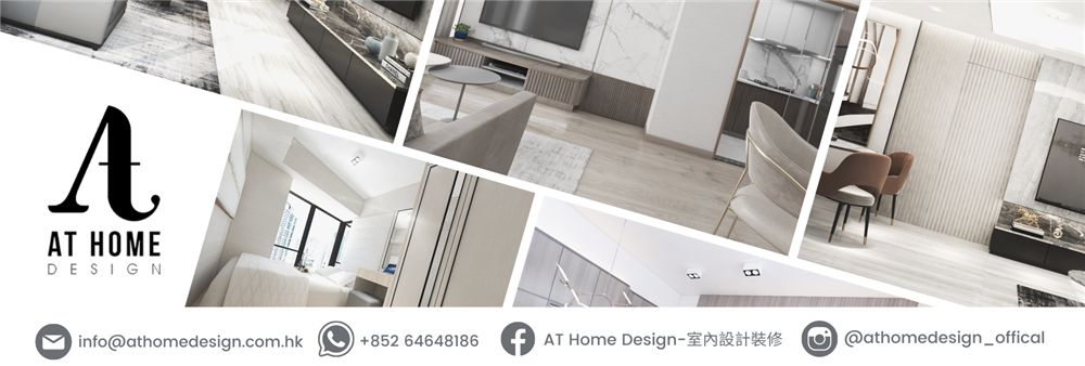 AT Home Design Company Limited's banner
