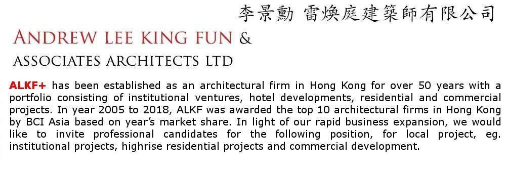 Andrew Lee King Fun & Associates Architects Ltd's banner