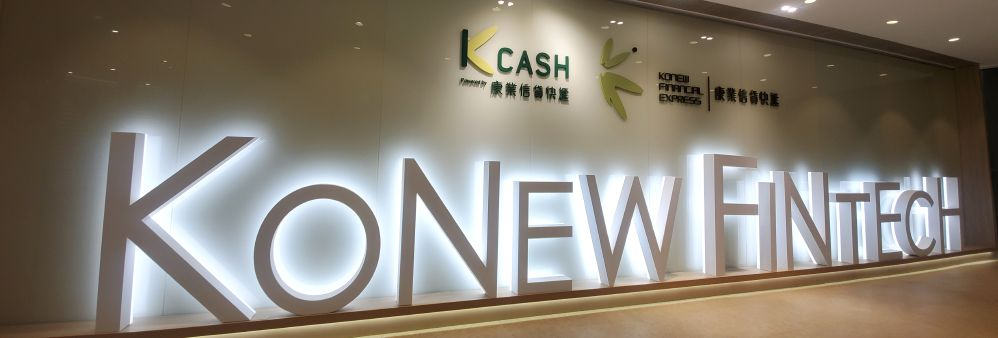 Konew Financial Express Ltd's banner
