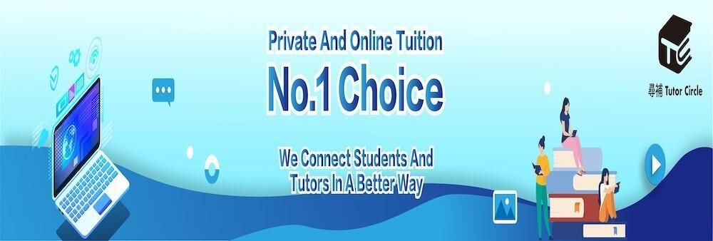 Tutor Circle Limited's banner