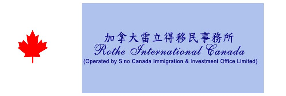 Sino Canada Immigration and Investment Office Ltd's banner