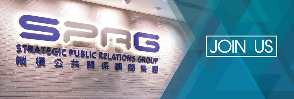 Strategic Public Relations Group Limited's banner