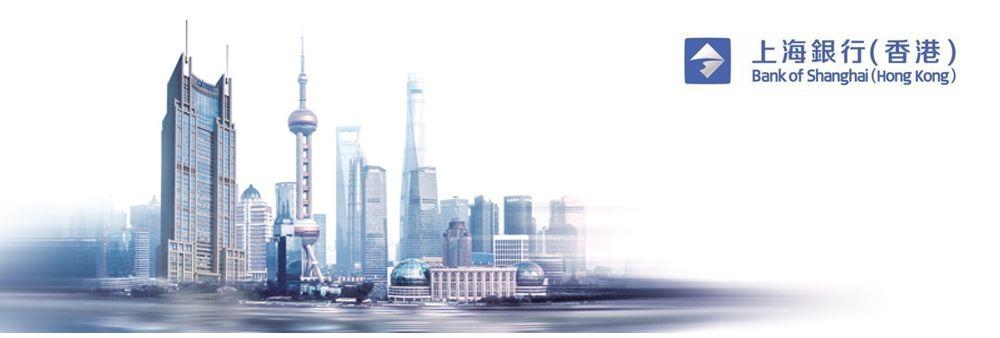 Bank of Shanghai (Hong Kong) Limited's banner