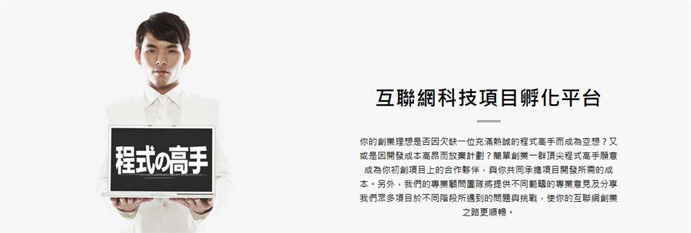 YOOV  Internet Technology Limited's banner