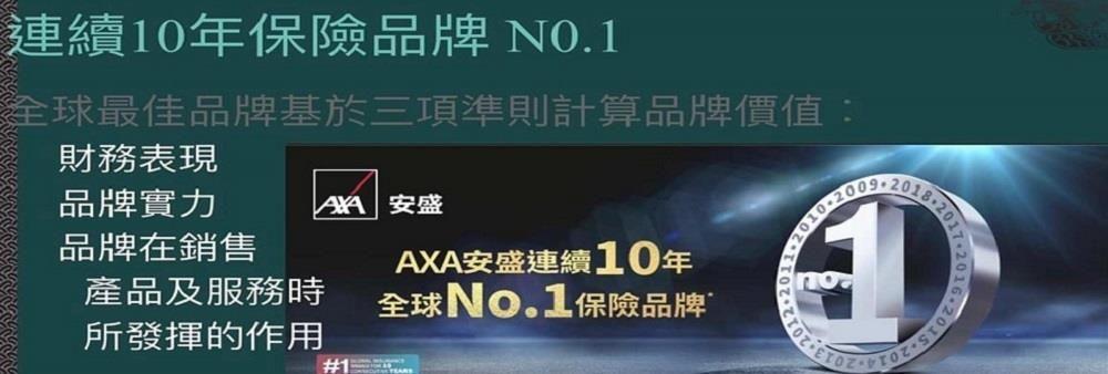AXA China Region Insurnace Company limited's banner