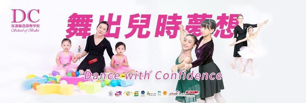 Hong Kong Art Development Company Limited's banner