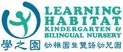 Learning Habitat Kindergarten & Bilingual Nursery's logo