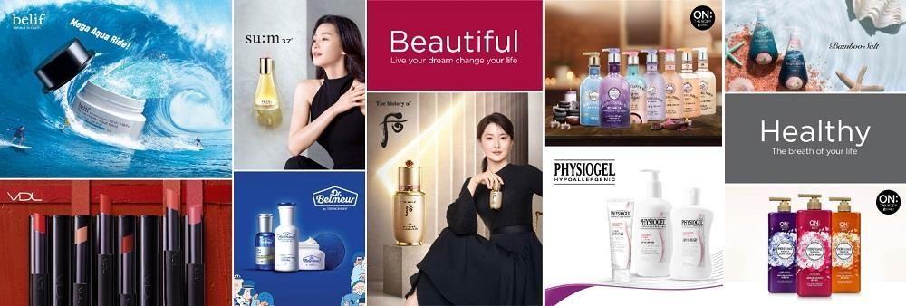 LG H&H HK Limited's banner