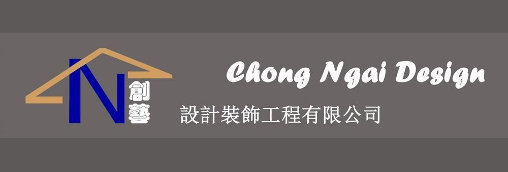 Chong Ngai Design & Engineering Co., Limited's banner