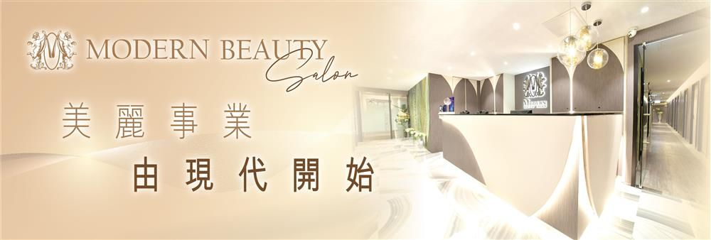Modern Beauty Salon's banner
