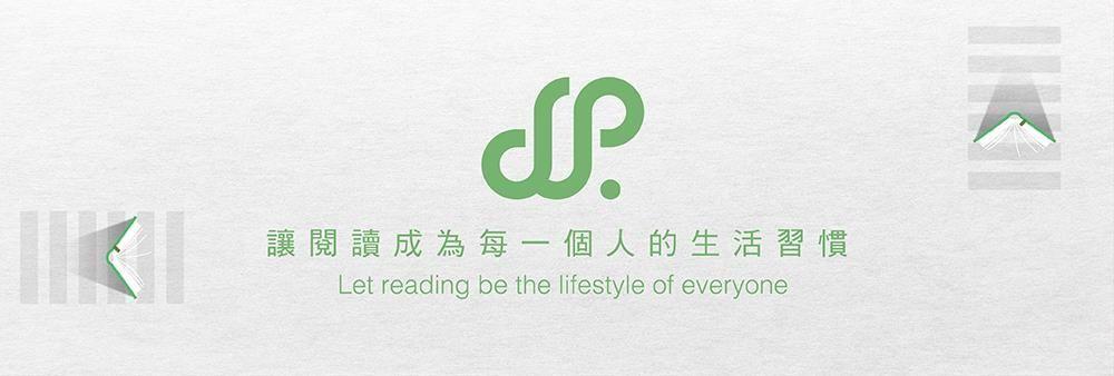 SUP Retail (Hong Kong) Limited's banner