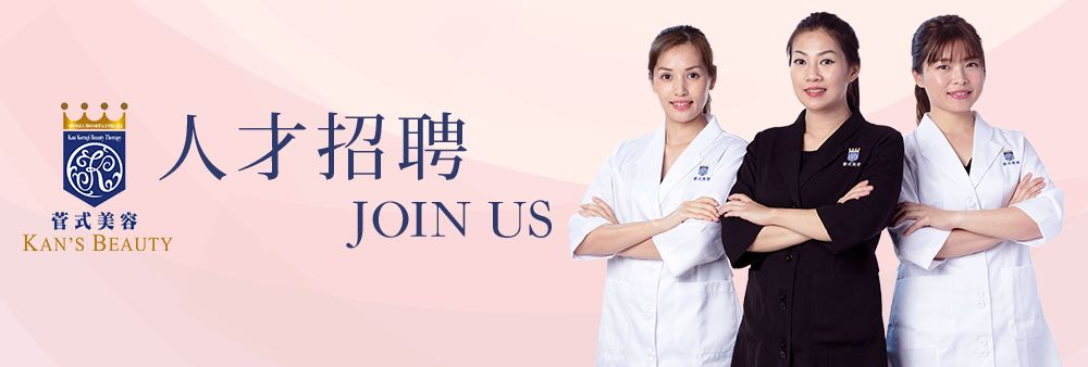 Kan's Beauty Limited's banner