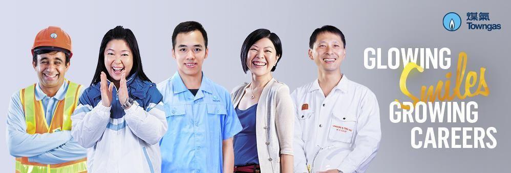 The Hong Kong And China Gas Co Ltd's banner