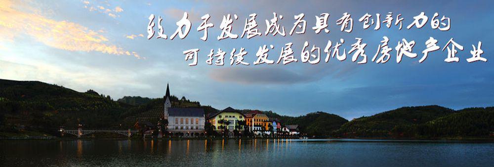 Minmetals Condo (Hong Kong) Engineering Company Limited's banner