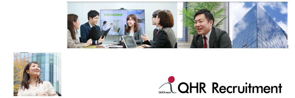 QHR Recruitment Co.,Ltd's banner