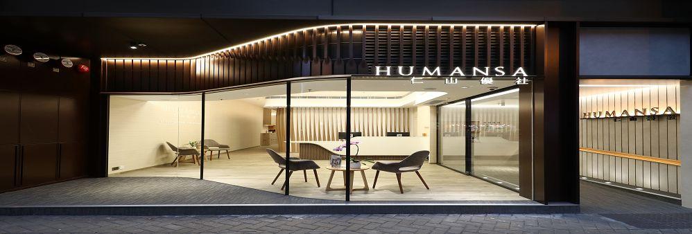 Humansa's banner