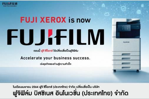 FUJIFILM Business Innovation (Thailand) Co.,Ltd.'s banner