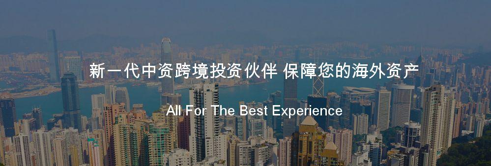 China Guodu (Hong Kong) Financial Holdings Limited's banner