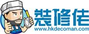 HK Decoman Technology Limited's logo
