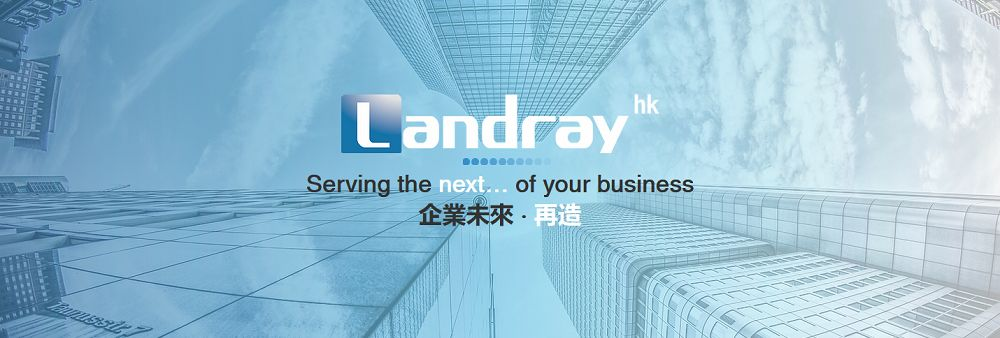Landray Growth Software (HK) Limited's banner