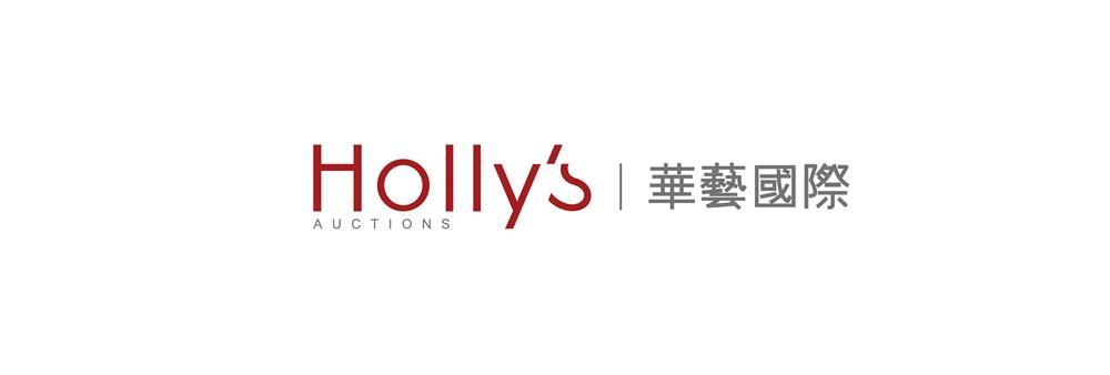 Holly's International (HK) Auctions Co. Limited's banner