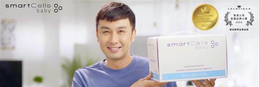 Smart Cells (H.K.) Limited's banner