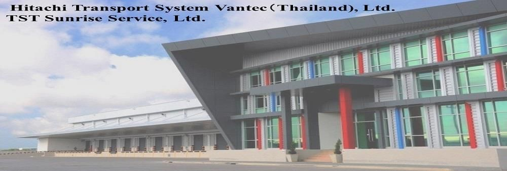 Hitachi Transport System Vantec (Thailand), Ltd.'s banner