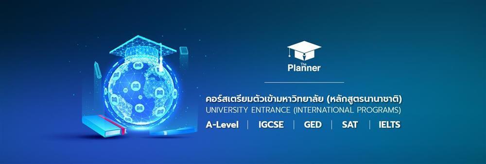 The Planner Education Co., Ltd.'s banner