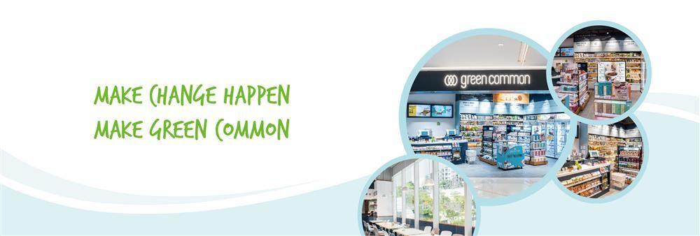 Green Common's banner