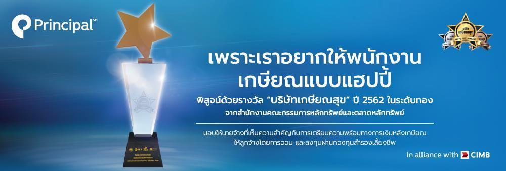 Principal Asset Management Co., Ltd.'s banner
