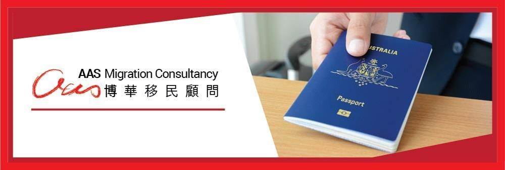 AAS Migration Consultancy's banner