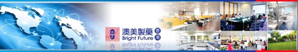 Bright Future Pharmaceutical Laboratories Ltd's banner