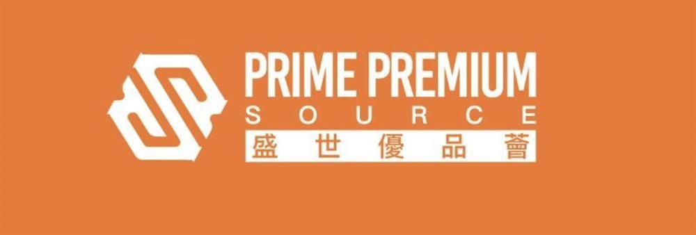 Prime Premium Source's banner