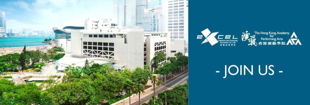 演藝進修學院有限公司 EXCEL (EXTENSION AND CONTINUING EDUCATION FOR LIFE) LTD's banner