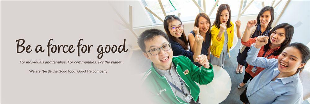 Nestle (Thai) Ltd.'s banner