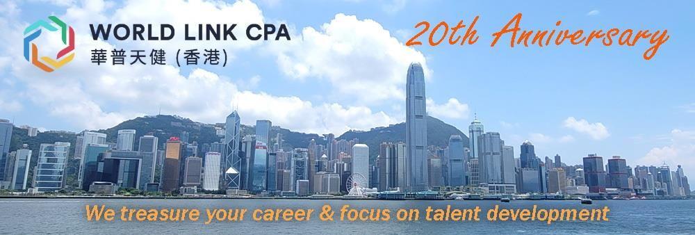 World Link CPA Ltd's banner
