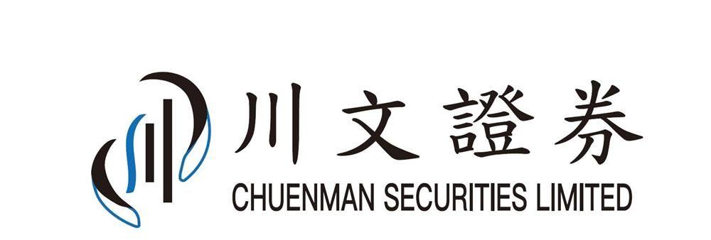 川文證券有限公司's banner