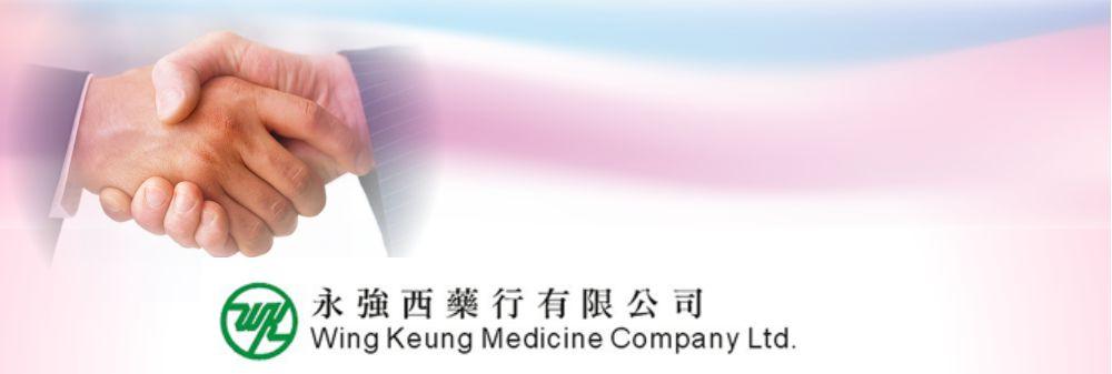 Wing Keung Medicine Co Ltd's banner