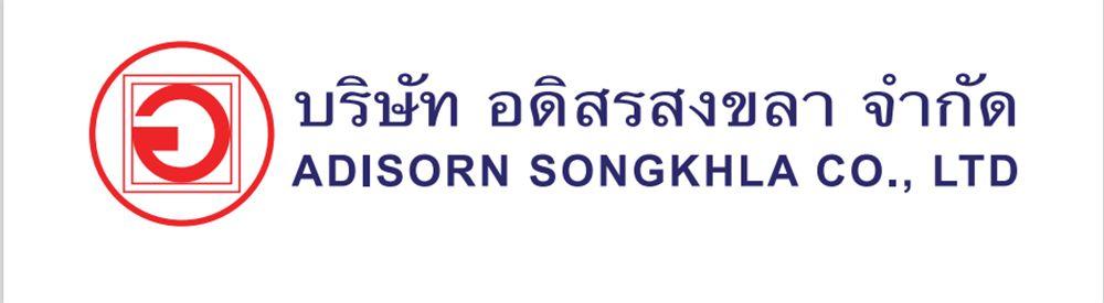 Phelps Dodge International (Thailand) Limited's banner